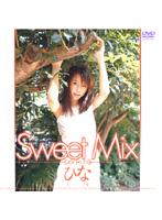 Sweet Mix ひな