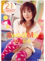 「Sweet Mix 原田祐希」のパッケージ画像