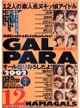 GALPARA 2002