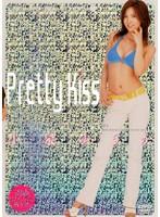 「Pretty Kiss 小泉ゆうか」のパッケージ画像