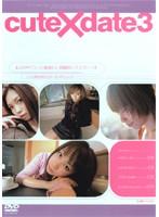「cute×date3 4人のサイコーに美味しい時期をいただき~っす」のパッケージ画像