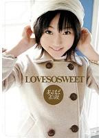 LOVE SO SWEET あおば