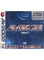 「AV2002 Vol.1」のパッケージ画像
