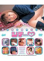 女子校生専門DVD シテ…