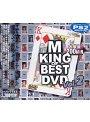 M KING of BEST DVD VOL.2