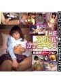 THE アイドルオナニー∞ 自画撮りバージョン