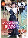 女子校弓道部集団ジャック 第弐章