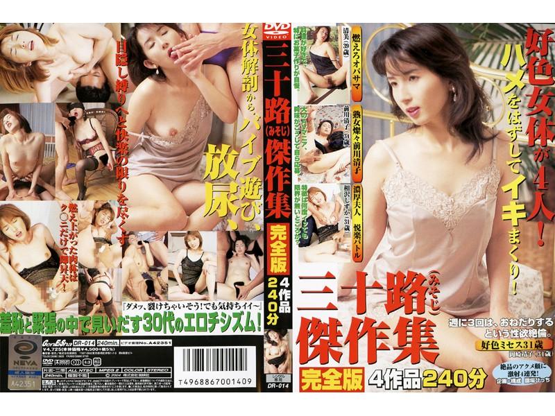 岡崎靖子(おかざきやすこ)    生年月日 : ----  星座 : ----  血液型 : ----  サイズ : B83cm(Bカップ) W60cm H80cm  出身地 : ----  趣味・特技 : ----