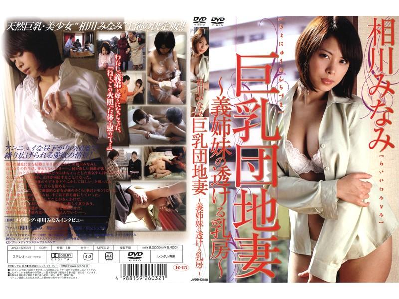 - エロ動画 【素人】高収入パーツモデルで素っ裸【ゆり21歳】