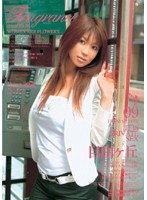 Fragrance 09(YeLLOW)【elo-039】
