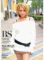 Beauty Style インターナショナル Lexi Bell