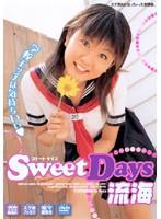Sweet Days 流海