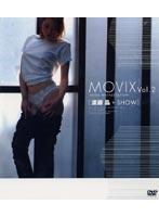 「MOVIX VOL.2 渡瀬晶+SHOW」のパッケージ画像