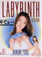 「LABYRINTH REBORN VOL.07」のパッケージ画像