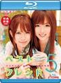 ベストフレンド 5 Blu-ray Special (ブルーレイディスク)