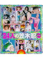 「24人の笠木忍」のパッケージ画像
