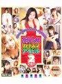 24人のカリスマアイドル2