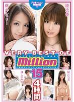 「VERY BEST OF Million 15」のパッケージ画像
