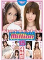 VERY BEST OF Million 15