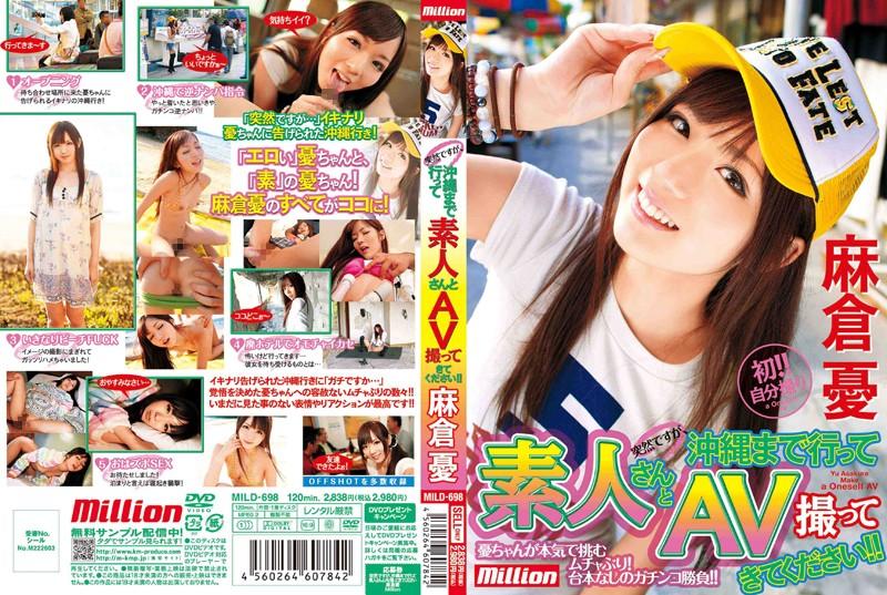 84mild698pl MILD 698 Yuu Asakura   Make Oneself AV Go To Okinawa