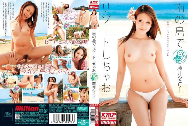 http://pics.dmm.co.jp/mono/movie/84mild717/84mild717pl.jpg
