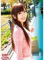 「もしも麻倉憂とお泊まりデートに行ったなら!」のパッケージ画像