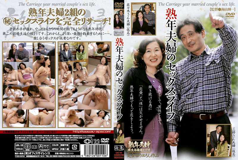 【Share】 熟女動画スレ Part41 【BT】ニコニコ動画>1本 ->画像>310枚