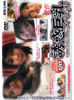 「誘惑巨乳スペシャル2」のパッケージ画像