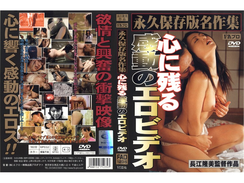FAプロ★ヘンリ−塚本 Part16 [転載禁止]©bbspink.comfc2>1本 ->画像>57枚