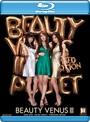 【新作】BEAUTY VENUS 3 (ブルーレイディスク)