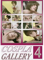 COSPLA GALLERY 4