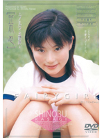 「FAIRYGIRL 笠木忍 2」のパッケージ画像