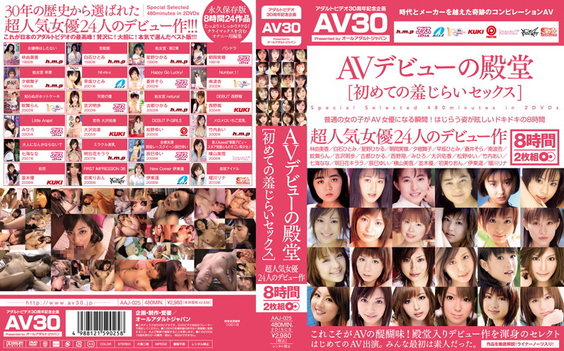 [AAJ 025] 24 Future Pornstars   Shy Debut Collection {8 hours} (2.84GB MKV x264)
