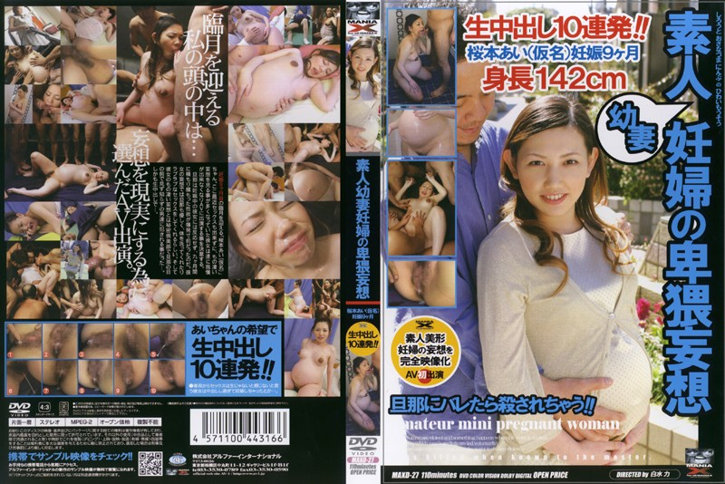Young Amateur Wife Obscene Delusion Of Pregnant Women