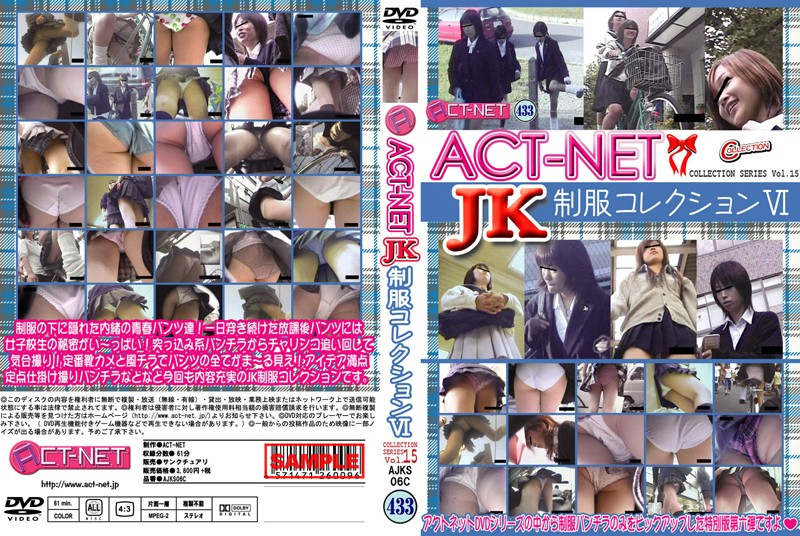 [AJKS-06] ACT-NET COLLECTION SERIES VOL.15 JK制服コレクション VI AJKS