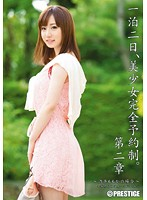 ABP-085 - One Night the 2nd, Beautiful Girl by Appointment - If the second Chapter