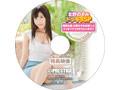 【数量限定】北野のぞみドッキリSP 特典DVD付き  No.1