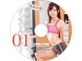 【数量限定】発情誘惑インストラクター 01 上原瑞穂 特典DVD付き  No.1