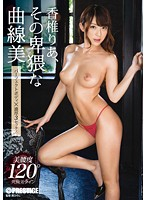 ABP-481 Ria Kashii, Its Obscene Curvaceous