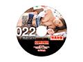 【数量限定】女子マネージャーは、僕達の性処理ペット。022 熊倉しょうこ 特典DVD付き  No.1