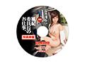 【数量限定】風紀委員長のお仕事。002 長谷川るい 特典DVD付き  No.1