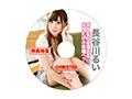 【数量限定】ボクを好き過ぎるボクだけの従順ペット 3 長谷川るい 特典DVD付き  No.1