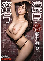 ABP-564 Thick Mitsuutsushi Close-up Eroticism 3 Production ACT 07 Arisa Fujii