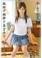 Watch (Iv) Color Picture Chika Charter, Share Salon Girl Virginity