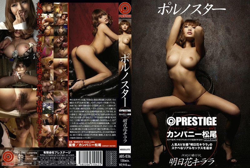 ABS-036