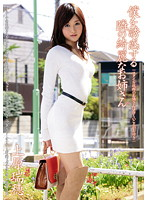 Mizuho Uehara – Beautiful Girl Next Door Seduces Me