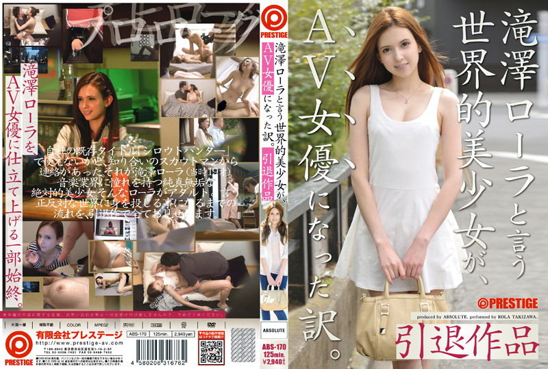 118abs170pl ABS 170 Rola Takizawa   How An International Beauty Named Rola Takizawa Became An AV Actress, Her Last Film Before Retiring