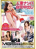 AFS-024 Housewife Nampa Home Vaginal Cum Shot PRESTIGE PREMIUM Frustrated Wife 4 People In Setagaya Ku, Toshima Ku 05