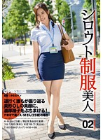 AKA-025 Amateur Uniform Beauty 02