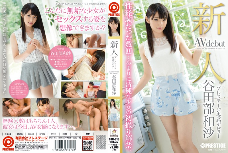 BGN-015 Rookie Prestige Exclusive Debut Yatabe Kazusuna